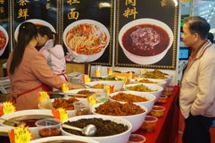 Baoan Shopping Festival food area Stock Images