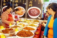 Baoan Shopping Festival food area Stock Image