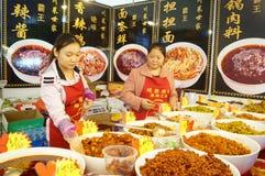 Baoan Shopping Festival food area Stock Photography