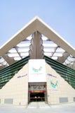 Baoan stadium Royalty Free Stock Photo