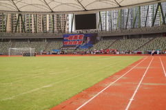 Baoan Stadium Stock Photo
