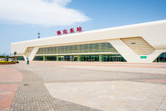 Baoding highspeed rail station under the blue sky picture Royalty Free Stock Photos