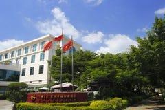 Baofa旅馆 免版税库存照片