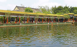 Baomo garden koi pond and pagoda with walkway Royalty Free Stock Photos