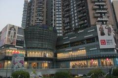Baoneng Taikoo City�SHENZHEN,CHINA,ASIA Royalty Free Stock Photography