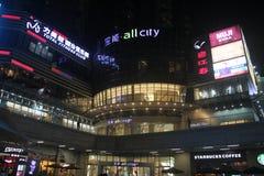 Baoneng Taikoo City night scene�SHENZHEN,CHINA,ASIA Royalty Free Stock Photo