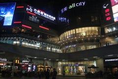 Baoneng Taikoo City night scene�SHENZHEN,CHINA,ASIA Stock Photography