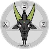 Baphomet-Zeichen Stockbild