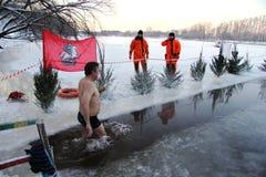 Baptême Moscou Photographie stock