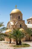 Baptised Site, Jordan. Church of St. John the Baptist, Baptised Site of Jesus Christ, Jordan Stock Photos