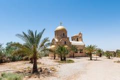 Baptised Site, Jordan. Church of St. John the Baptist, Baptised Site of Jesus Christ, Jordan Stock Images
