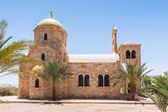 Baptised Site, Jordan Stock Photos