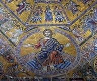 Baptisery del mosaico de St John imágenes de archivo libres de regalías