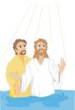 Baptism Royalty Free Stock Image