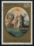 Baptism of Crist by unknown Serbian painter. RUSSIA KALININGRAD, 12 NOVEMBER 2016: stamp printed by Yugoslavia, shows Baptism of Crist by unknown Serbian painter Royalty Free Stock Photography