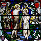 The baptism of Jesus in stained glass Stock Image