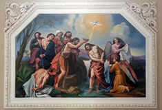 Baptism of the Lord. Church fresco stock image