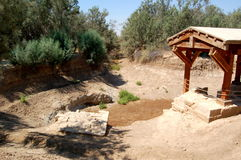 The Baptism Site. (Arabic: el-Maghtas) on the Jordan side of the Jordan River is one of the most important recent discoveries in biblical archaeology Stock Images