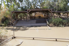 Baptism Site Royalty Free Stock Image