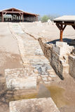 Baptism site in old historical Jordan riverbed Royalty Free Stock Image