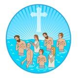 Baptism In Water. Christian Cross. Vector Illustration. Water And Spirit. Water And Holy Spirit. Christian Faith. Church And Baptism. Christian Discipline Stock Image