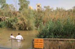 Baptismal место стоковое фото rf