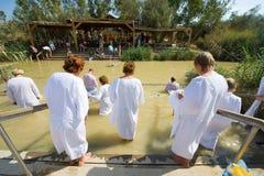 Baptismal ceremonie стоковая фотография rf