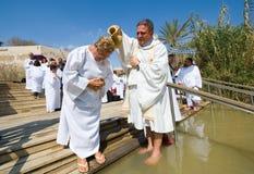 Baptismal ceremonie Royalty Free Stock Photo