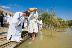 Baptismal ceremonie Stock Image