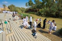Baptismal ceremonie Stock Image