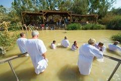 Baptismal ceremonie Stock Photo