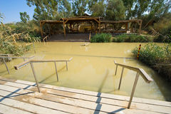 Baptismal site Stock Image