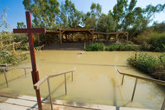 Baptismal site Stock Images