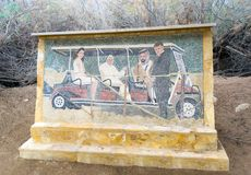 Mosaic. Baptismal site Qasr el Yahud on the Jordan river near Yericho is according to the bible the place where Jesus Christ is being baptized by John the Royalty Free Stock Photo