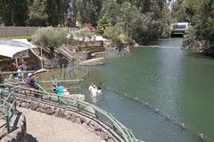 The Baptismal site Stock Image