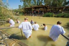 Baptismal site Royalty Free Stock Photos
