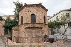 Baptistère d'Arien à Ravenne, Italie Photo libre de droits