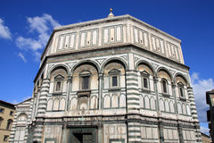 Baptistery Royalty Free Stock Image