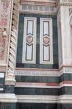 Baptistery Stockfoto