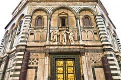Baptistery Zdjęcie Stock