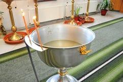 baptistery Lizenzfreie Stockfotografie