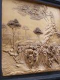 baptistery decoration Stock Photo