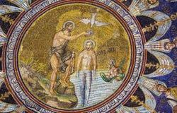Baptistry del neón, Ravena, Italia Imágenes de archivo libres de regalías