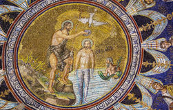 Baptistry of Neon, Ravenna, Italy Royalty Free Stock Images