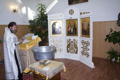 Baptized in the Orthodox Church. royalty free stock photo