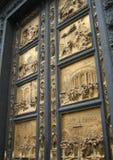 baptysterium bramy raj s Zdjęcie Royalty Free