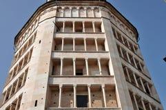 baptysterium Parma obraz royalty free