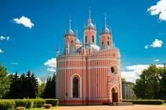 baptystycznego chesme kościelny John pałac święty Kościół St John Baptystyczny Chesme pałac w świętym Petersburg, Rosja Zdjęcia Royalty Free