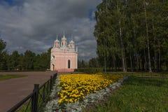 baptystycznego chesme kościelny John pałac święty Obrazy Stock