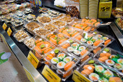 Bar à sushis Photographie stock libre de droits
